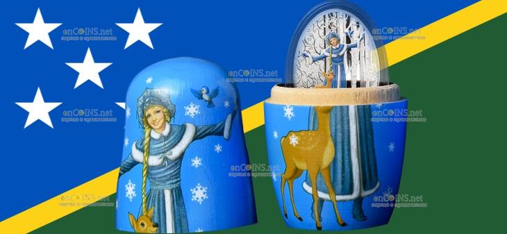 Соломоновы острова монета 5 долларов Внучка Деда Мороза, Снегурочка