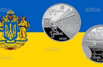 Украина монета 10 гривен Самийло Величко