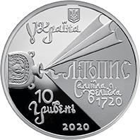 Украина монета 10 гривен Самийло Величко, аверс