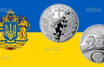Украина монета 5 гривен 175 лет Кирилло-Мефодиевскому обществу