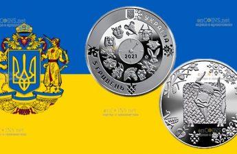 Украина монета 5 гривен Год Быка
