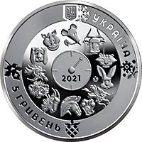 Украина монета 5 гривен Год Быка, аверс