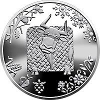 Украина монета 5 гривен Год Быка, реверс