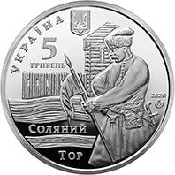 Украина монета 5 гривен Город Славянск, аверс