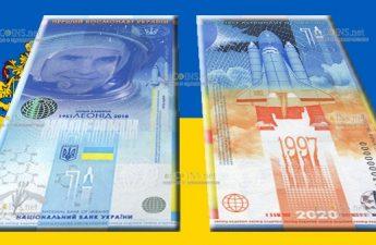 Украина сувенирная купюра - Леонид Каденюк - первый космонавт независимой Украины