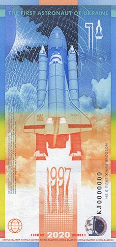 Украина сувенирная купюра - Леонид Каденюк - первый космонавт независимой Украины, оборотная сторона