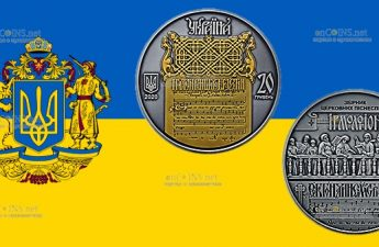 Укриана монета 20 гривен Украина - Беларусь, Духовное наследие - Ирмологион