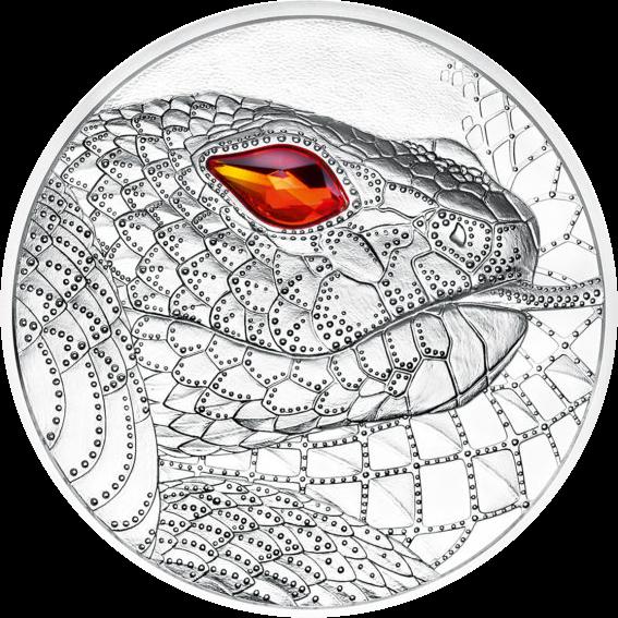 Австрия монета 20 евро Радужная змея, реверс