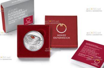 Австрия выпустит монету 20 евро Радужная змея