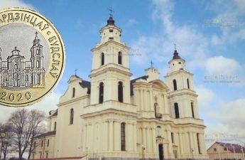 Беларусь монета 2 рубля Костёл бернардинцев