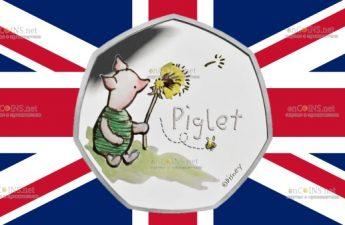Британия серебряная монета 50 пенсов Пятачок