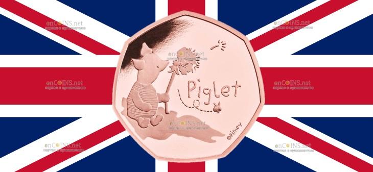 Британия золотая монета 50 пенсов Пятачок