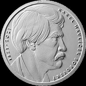 Чехия монета 200 крон Карел Гавличек, реверс