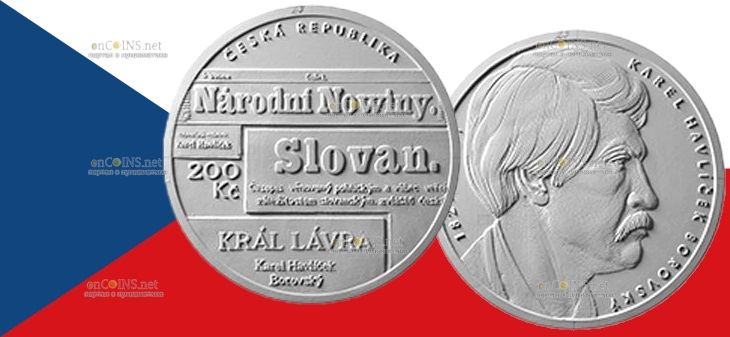 Чехия монета 200 крон Карел Гавличек