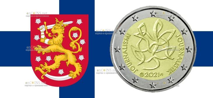 Финляндия монета 2 евро Журналистика