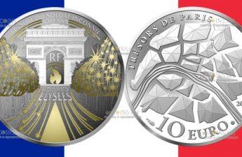 Франция монета 10 евро Елисейские поля