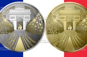 Франция монета 50 евро Елисейские поля