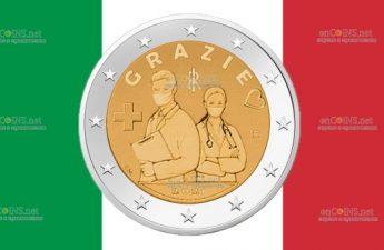 Италии монета 2 евро СПАСИБО