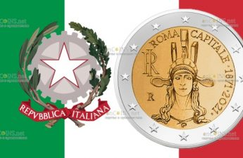 Италии монета 2 евро Рим - столица Италии