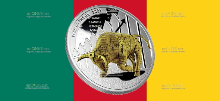 Камерун монета 100 франков КФА год Быка