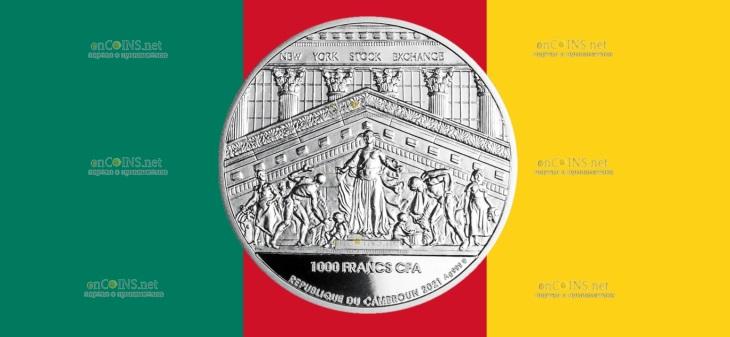 Камерун монета 1000 франков Нью-Йоркская фондовая биржа