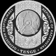 Казахстан монета 100 тенге Сундет той, аверс