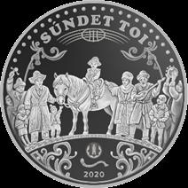 Казахстан монета 100 тенге Сундет той, реверс