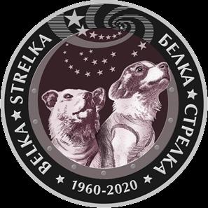Казахстан монета 500 тенге БЕЛКА · СТРЕЛКА, реверс
