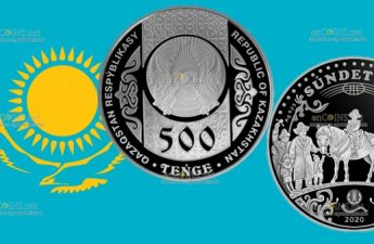Казахстан монета 500 тенге Сундет той