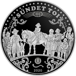 Казахстан монета 500 тенге Сундет той, реверс