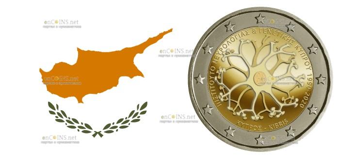 Кипр монета 2 евро Кипрский институт неврологии и генетики