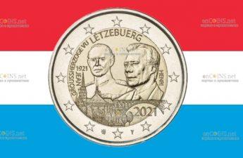 Люксембург монета 2 евро Великий герцог Люксембурга Жан