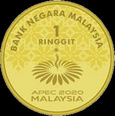 Малайзия монета 1 ринггит саммит АТЭС-2020, аверс