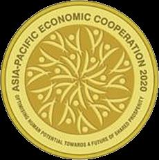 Малайзия монета 1 ринггит саммит АТЭС-2020, реверс