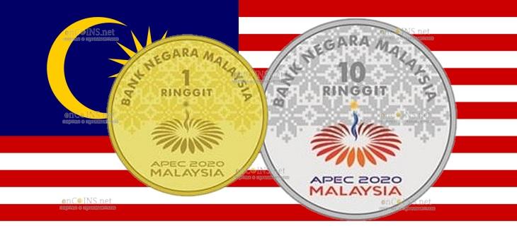 Малайзия монета 1 ринггит саммит АТЭС-2020