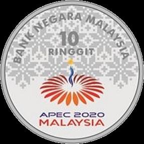 Малайзия монета 10 ринггит саммит АТЭС-2020, аверс