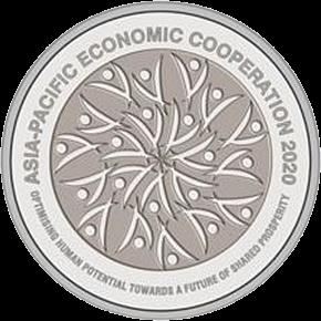 Малайзия монета 10 ринггит саммит АТЭС-2020, реверс