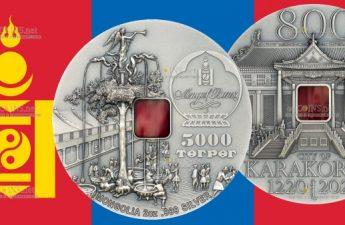 Монголия монета 5 000 тугриков Хархорум 800 лет