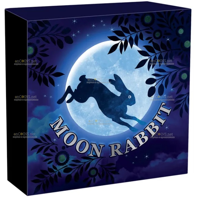 Ниуэ монета 2 доллара Лунный Кролик, подарочная упаковка