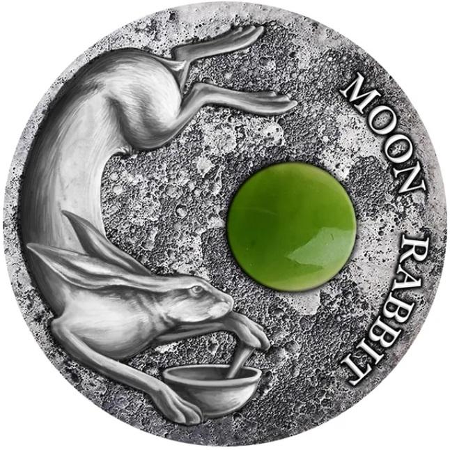 Ниуэ монета 2 доллара Лунный Кролик, реверс