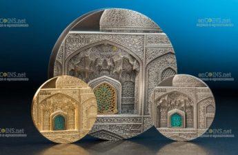 Палау выпускает монету 50 долларов Эсфахан