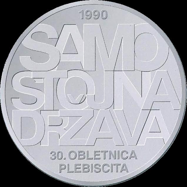 Словения монета 30 евро 30-летие плебисцита о суверенитете и независимости, реверс