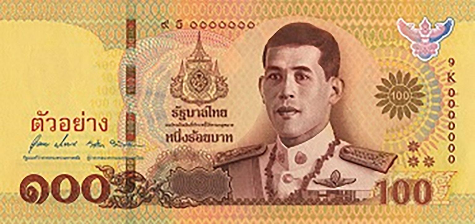 Тайланд банкнота 100 батов, лицевая сторона