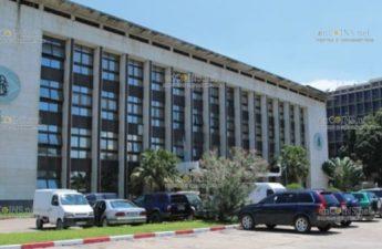 Центральный банк Конго - Banque Centrale du Congo