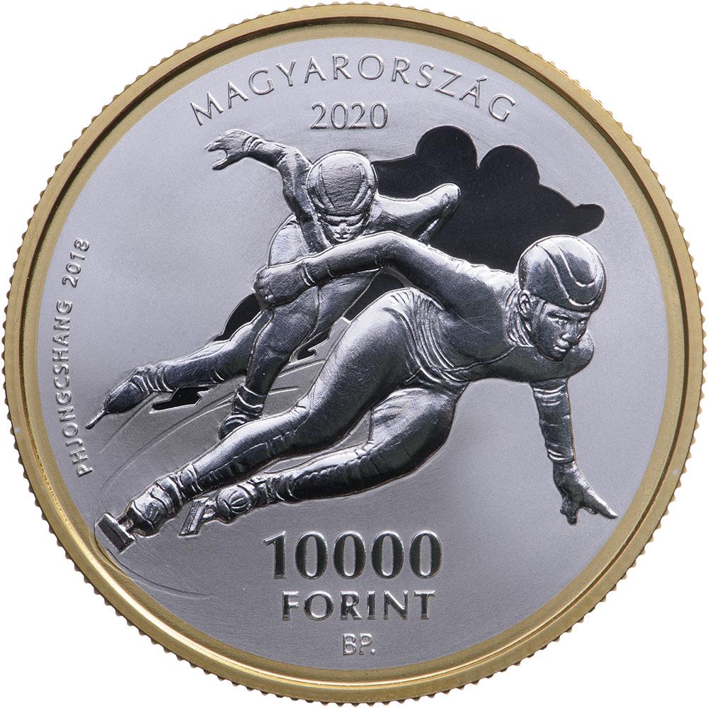 Венгрия монета 10000 форинтов 125-летия Олимпийского комитета Венгрии, аверс