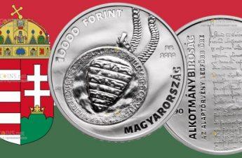 Венгрия монета 10000 форинтов 30 лет Конституционного Суда Венгрии