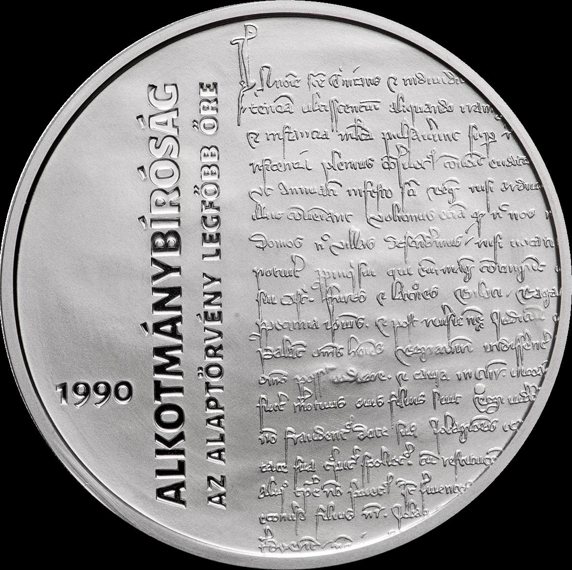 Венгрия монета 10000 форинтов 30 лет Конституционного Суда Венгрии, реверс