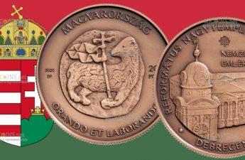 Венгрия монета 2000 форинтов Великая реформатская церковь и колледж Дебрецена