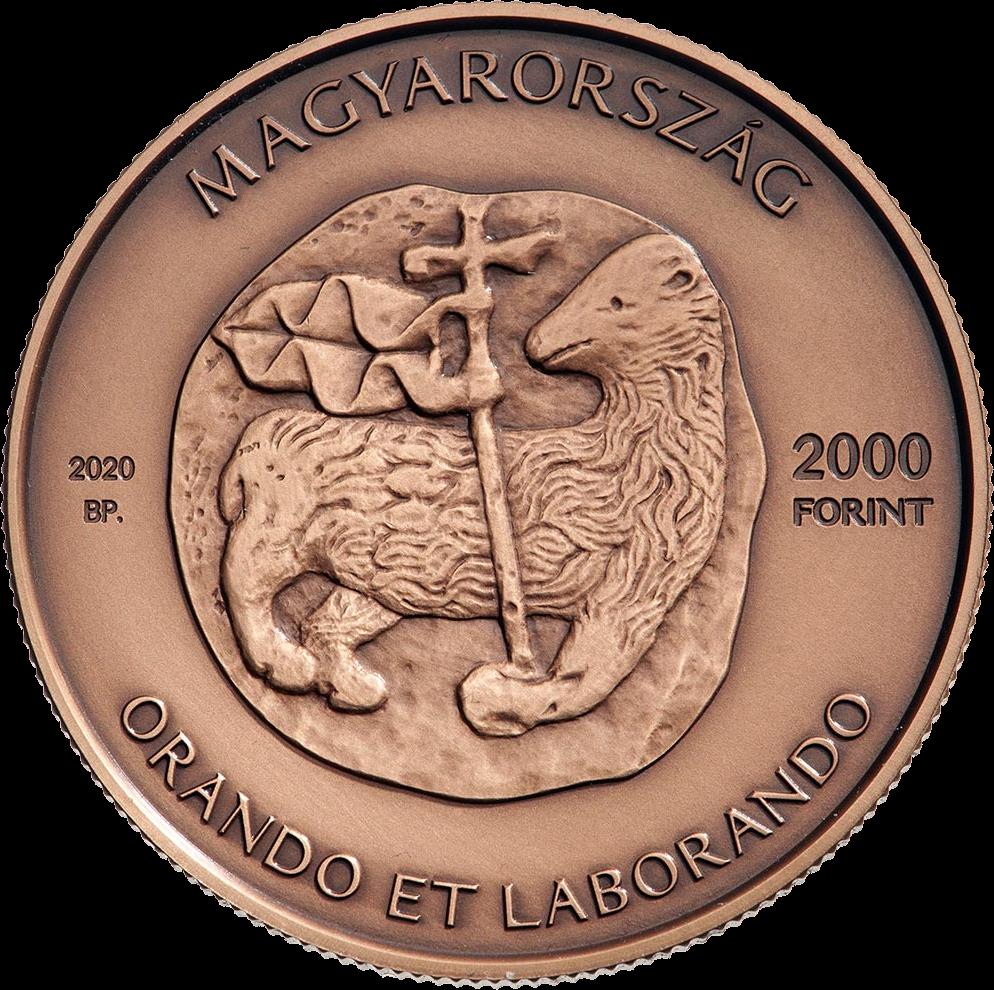 Венгрия монета 2000 форинтов Великая реформатская церковь и колледж Дебрецена, аверс