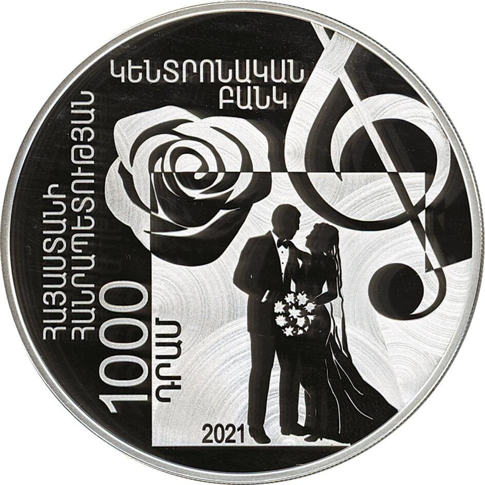 Армения монета 1000 драм 100-летие со дня рождения Арно Бабаджаняна, аверс